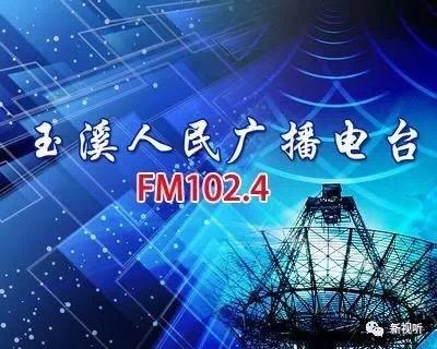 广播电台图.jpg