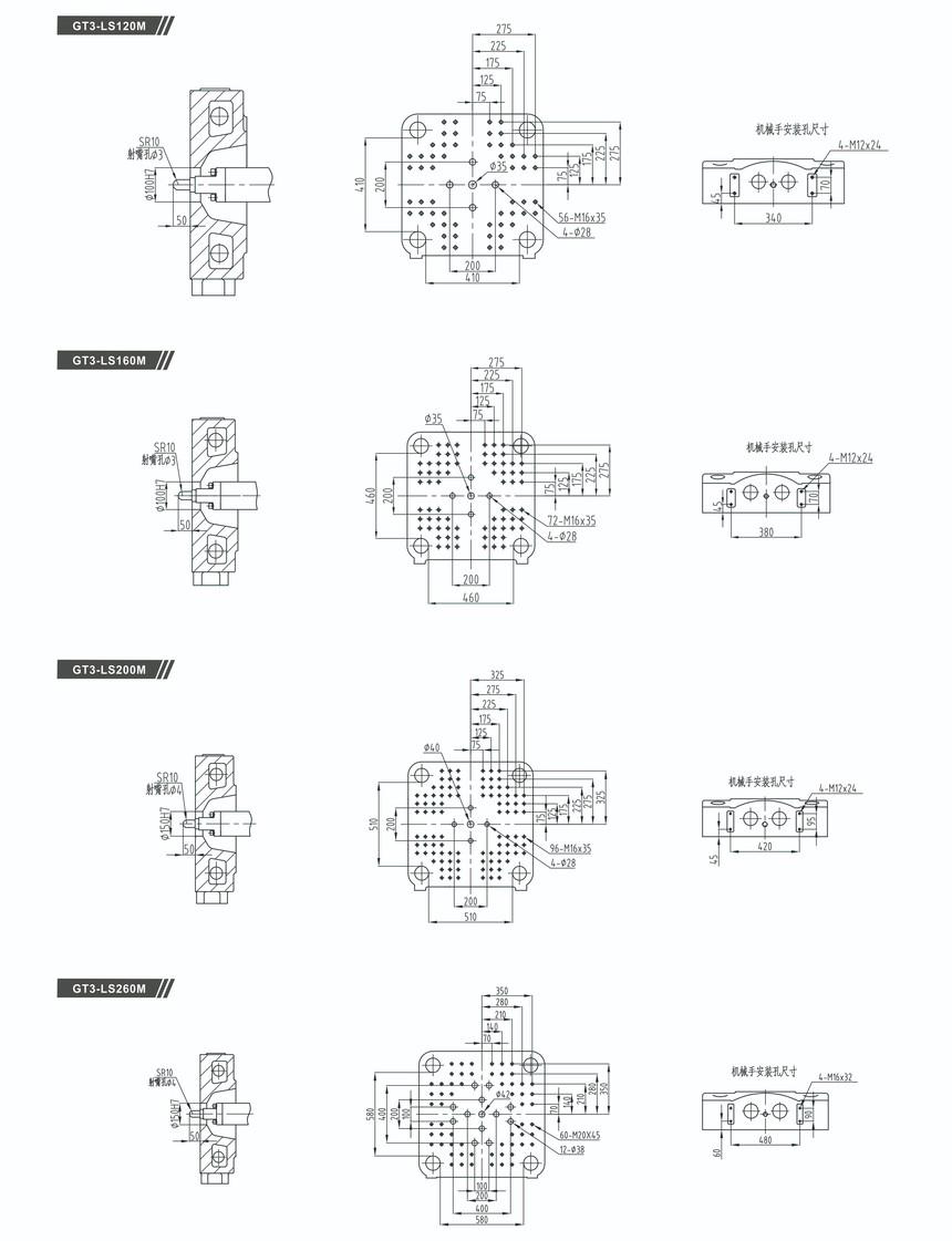 机器模板图-GT3-M.jpg