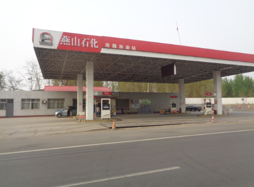 加油站管线更换方案.png