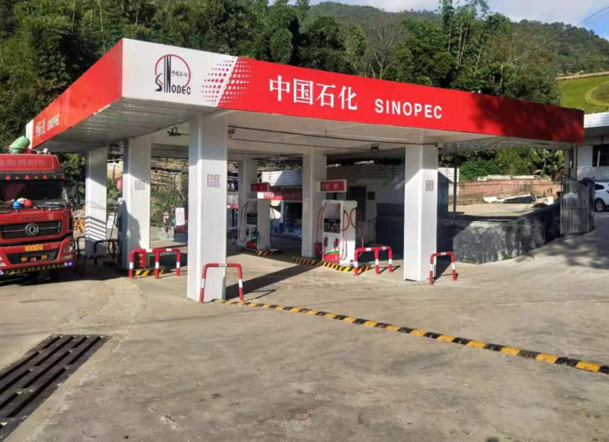 中国石化红河石油分公司绿春饿批加油站整体改造.png