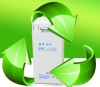 OTP蓄电池HP系列