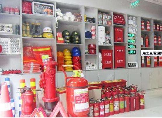 重庆消防设备3.png