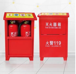 重庆消防设备.png