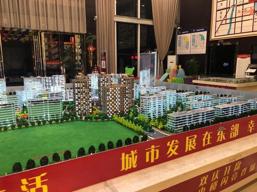 房地產沙盤模型