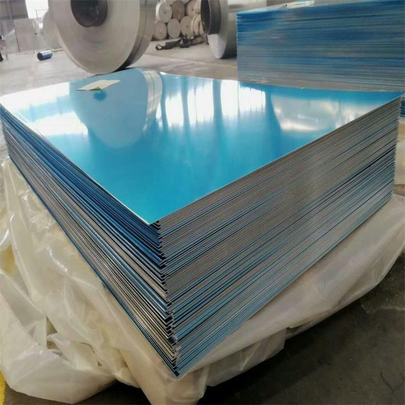 5052铝板厂家