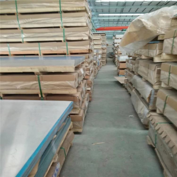 3030铝板
