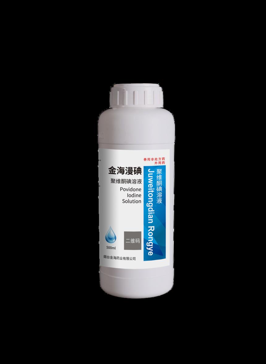 金海漫碘500.png