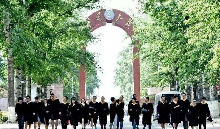 北京交通大学3+1追梦人才培养计划选拔简章