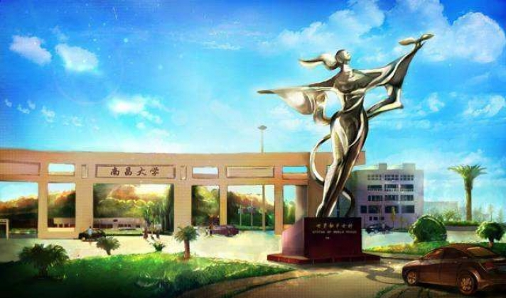 南昌大学2020年2+2+1多国留学本硕连读项目招生简章