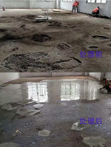 高强度修补砂浆处理前后效果图