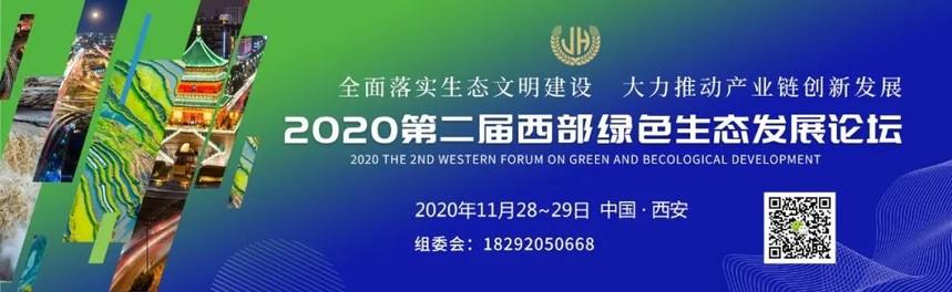 立即报名│数字经济与绿色发展专题座谈会将于本周六举行