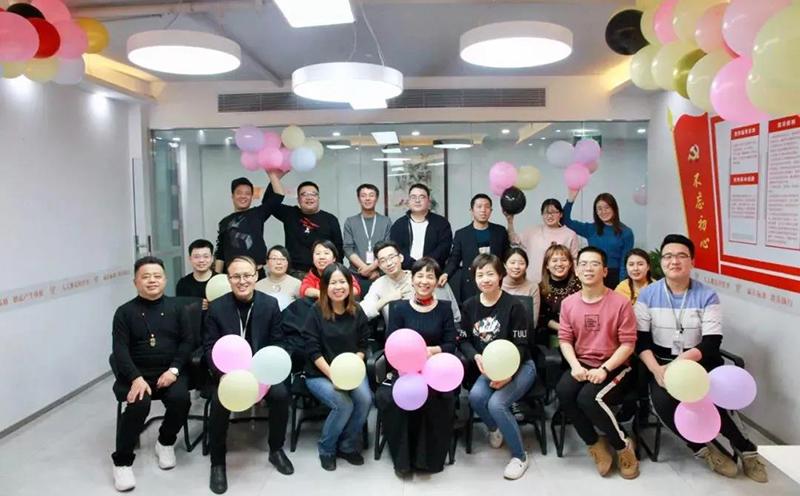 2020年金惠国际集团春节联欢晚会
