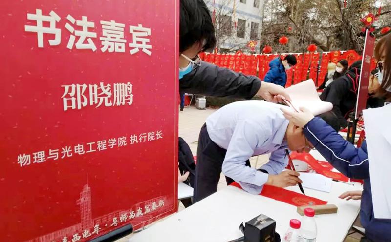 金惠集团:西电年,导师为您写春联活动策划圆满收官