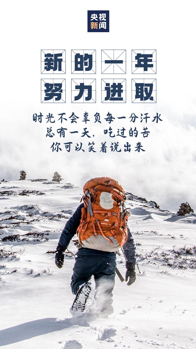 金惠集团开工大吉|新年伊始,万象更新,全力以赴许来年!