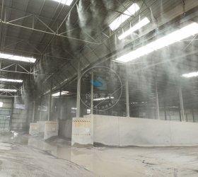 陕西西安第二市政工程公司拌合厂喷雾除尘项