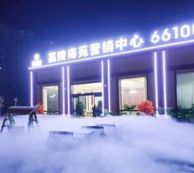 新疆喀什莎车县嘉陵南苑售楼部人造雾造景工