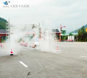 四川广元苍溪收费站喷雾消毒防疫车辆消毒通