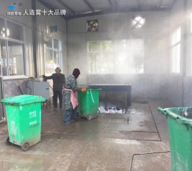 眉山中机国能垃圾站喷雾除臭项目