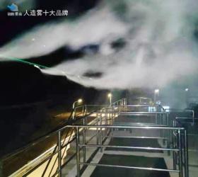 重庆西彭垃圾中转站室外高空消毒除臭项目