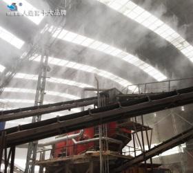 四川资阳华兴建设工程有限公司喷雾除尘项目