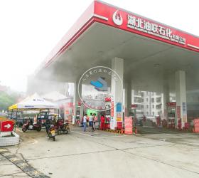 湖北荆州油联石化加油站喷雾降温项目