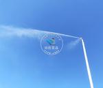 云南胜威化工厂旋转喷雾除尘项目