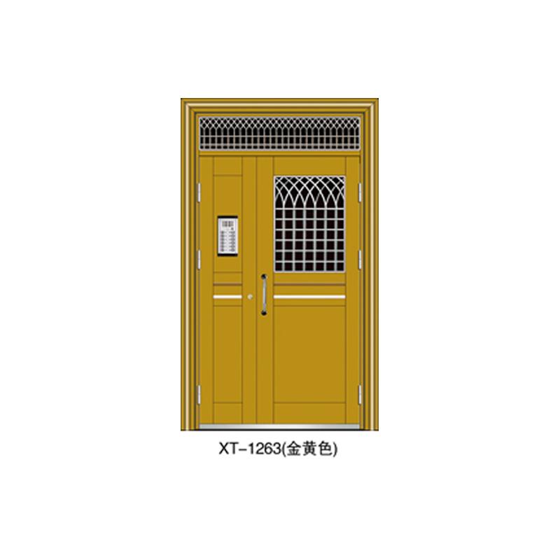 XT-1263(金黄色).jpg