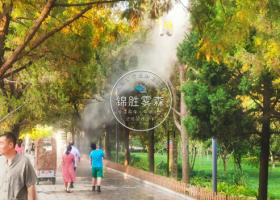 城市公园—灯杆喷雾除尘