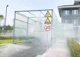 实训模拟基地—喷雾模拟雾效