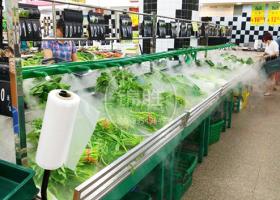超市蔬菜保鲜—水雾加湿
