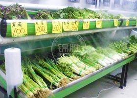 水果蔬菜保鲜—水雾加湿设备