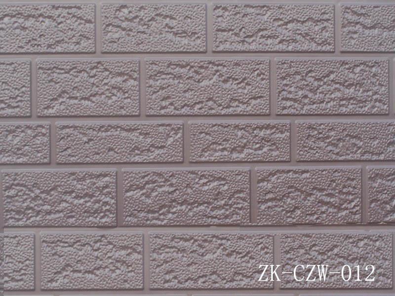 ZK-CZW-012.jpg