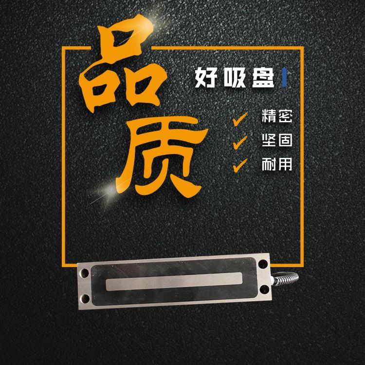 机械手专用电磁吸盘_01.jpg