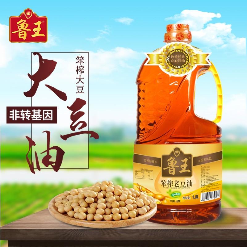 笨榨老豆油-1.8L.jpg