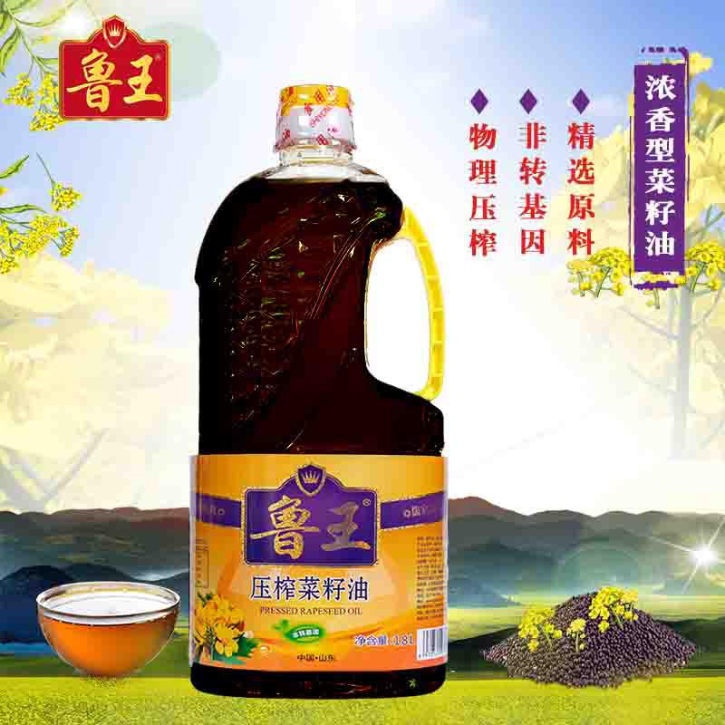 压榨菜籽油-1.8L.jpg
