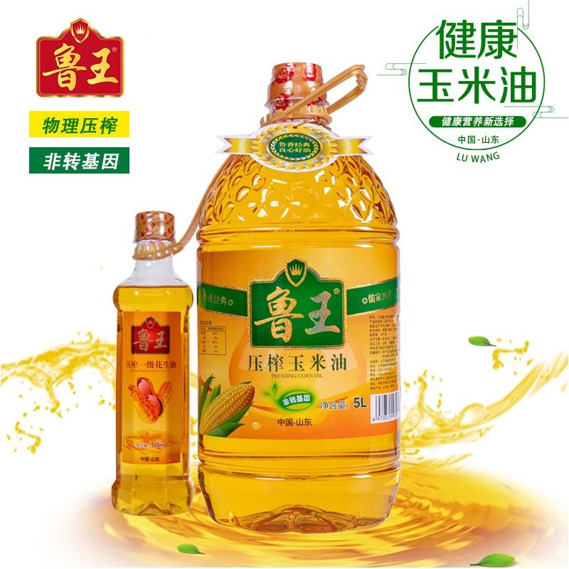 压榨玉米油-5L+500ml(花生油).jpg