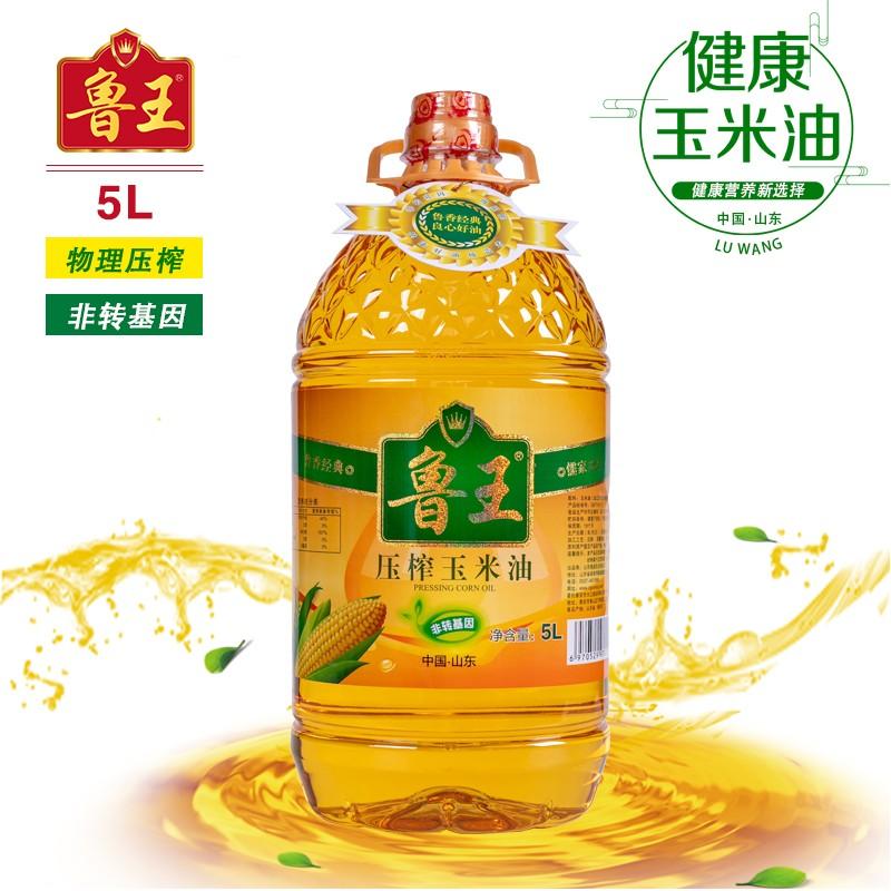 压榨玉米油-5L.jpg