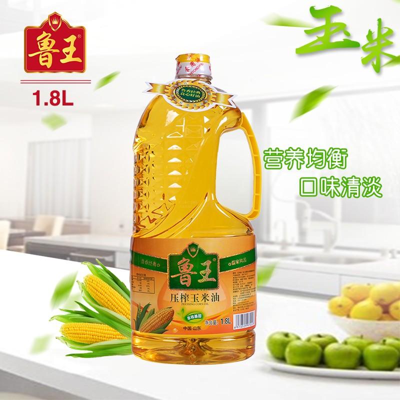 压榨玉米油-1.8L.jpg