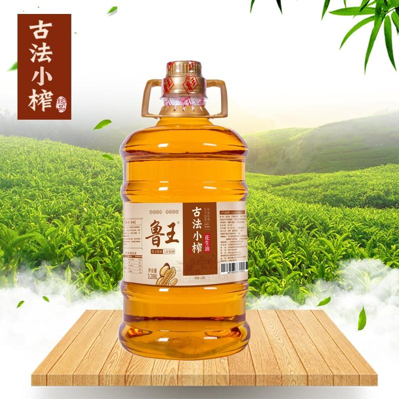 古法小榨花生油-3.288L.jpg