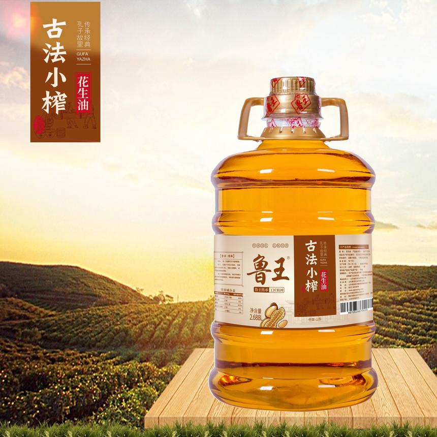 古法小榨花生油-2.688L.jpg