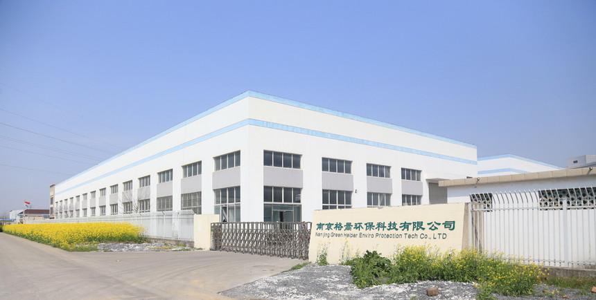 南京格暠环保科技有限公司