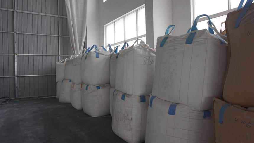 高純度氫氧化鈣