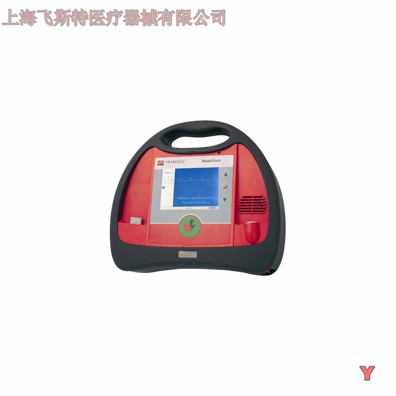 AED-M.jpg