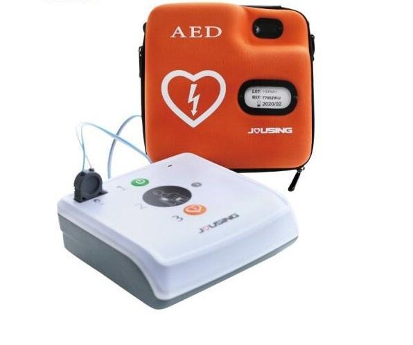 久心AED.jpg