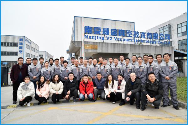 南京威途真空技术有限公司