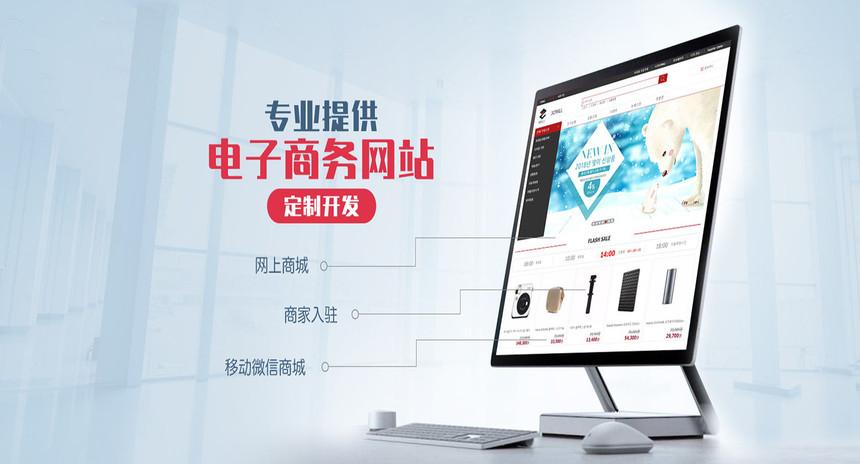 iswwebcom_banner6.jpg