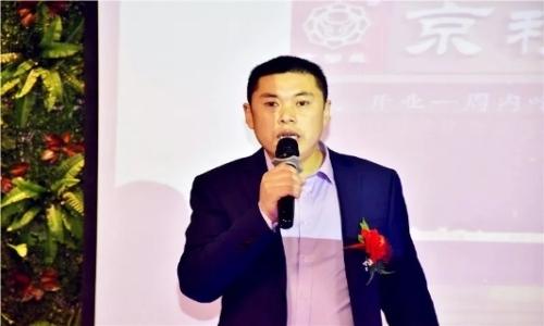 京穆兰年会庆典董事长致辞