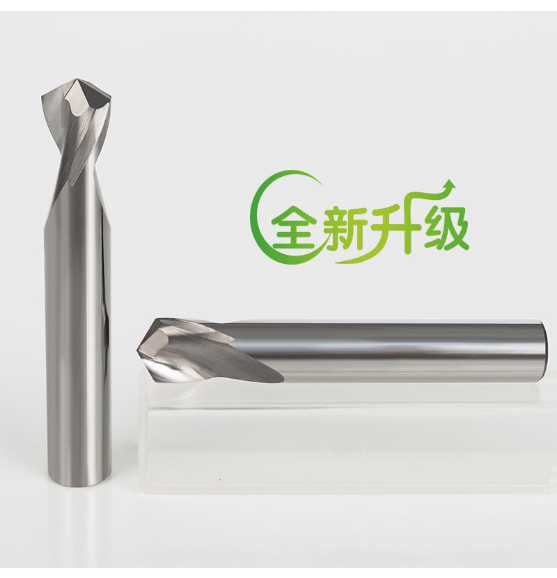 铝用钨钢钻头