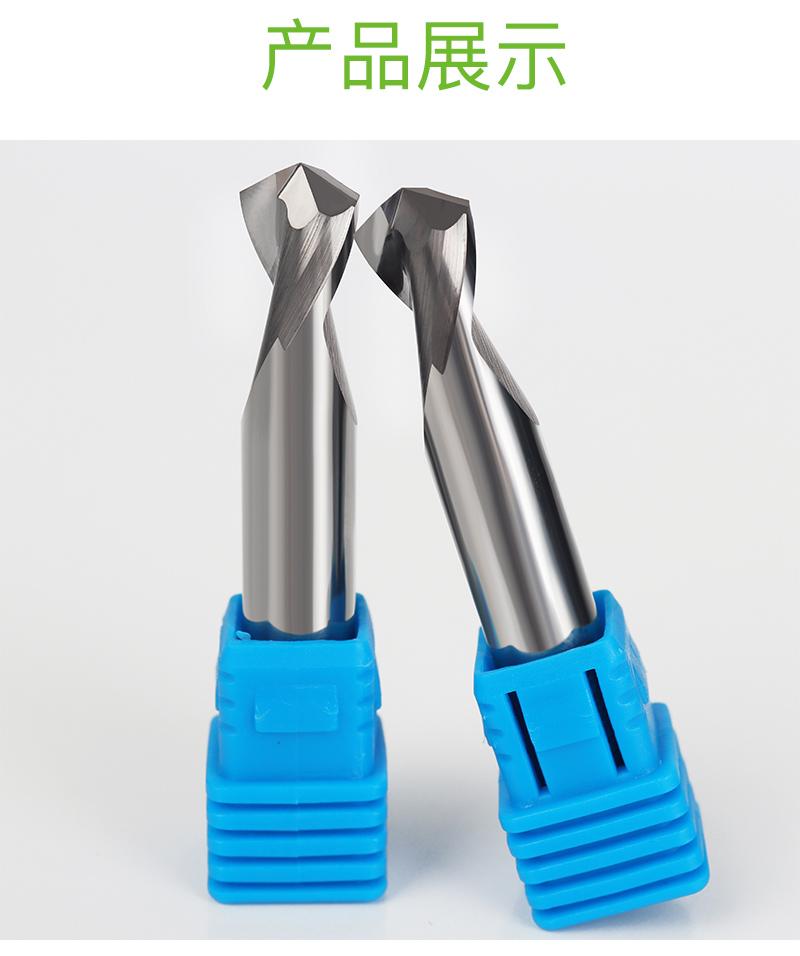 铝专用钻头