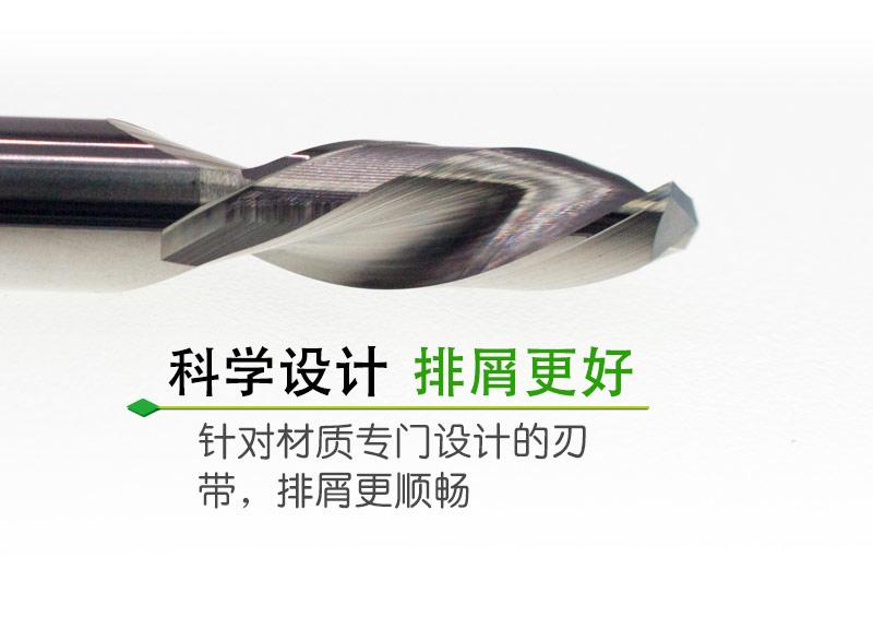 铝专用钨钢钻头